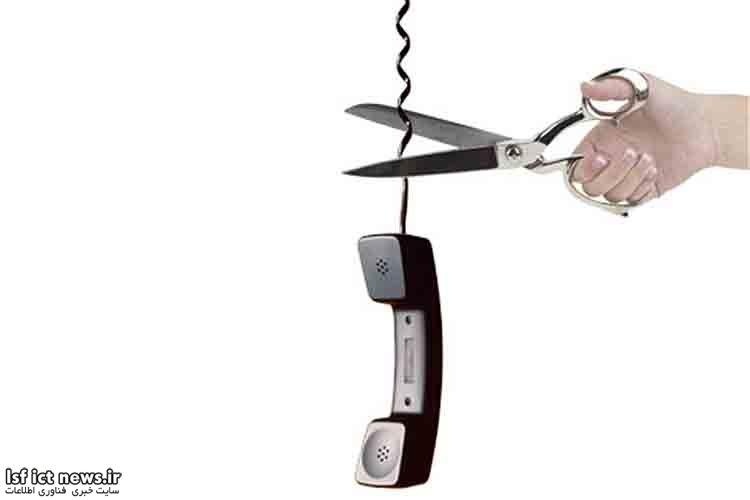 به دلیل بدهی مخابرات، ارتباط مشترکین ۹ استان قطع میشود