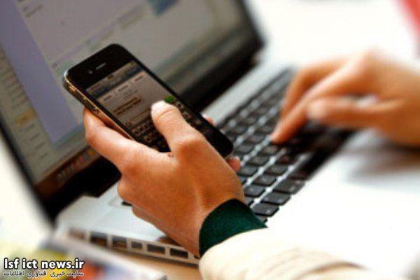 به دلیل کیفیت نامطلوب: فروش اينترنت مخابرات در ۶ استان متوقف شد