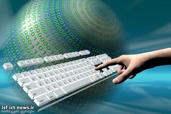 واکنش مخابرات به توقف فروش اینترنت