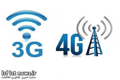 تفاوت نسل 3 و 4 موبایل ایران با دنیا