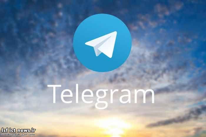 اختلالات تلگرام رفع شد