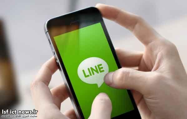بیانیه رسمی شرکت سامسونگ درباره پیام جعلی منتشر شده در شبکه لاین در ایران
