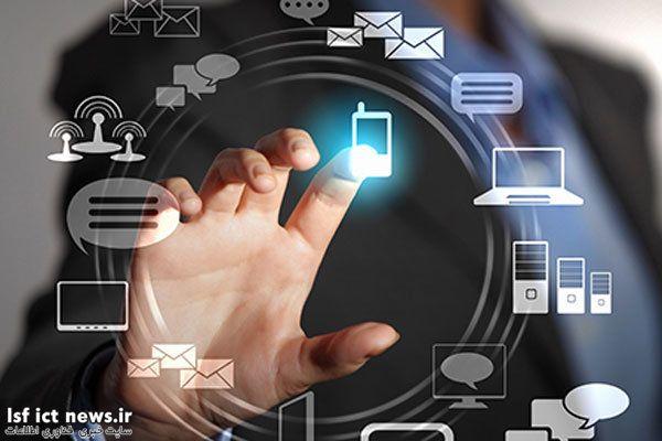راهکار دولت برای کاهش شکاف دیجیتالی