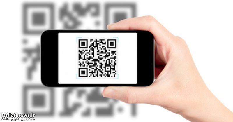 حق امتیاز پروانه اپراتور مجازی موبایل تعیین شد