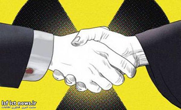 دورنمای وضعیت فناوری کشور پس از توافق هستهای