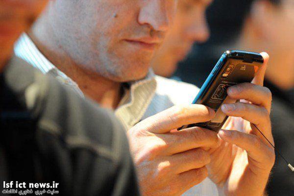 عدم همکاری اپراتورهای موبایل در اجرای مصوبه پیامکهای تبلیغاتی