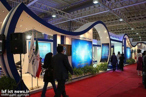 شانزدهمین نمایشگاه بین المللی مخابرات مهرماه برگزار می شود