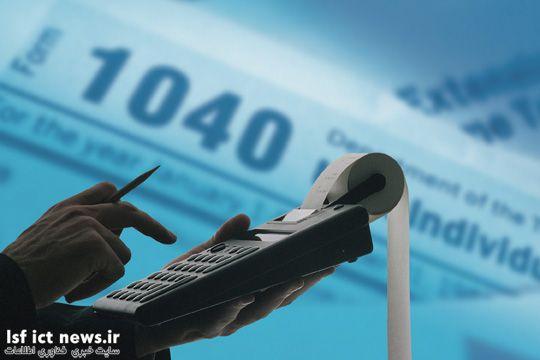 شرکتهای نرمافزاری 4 سال از مالیات معاف شدند