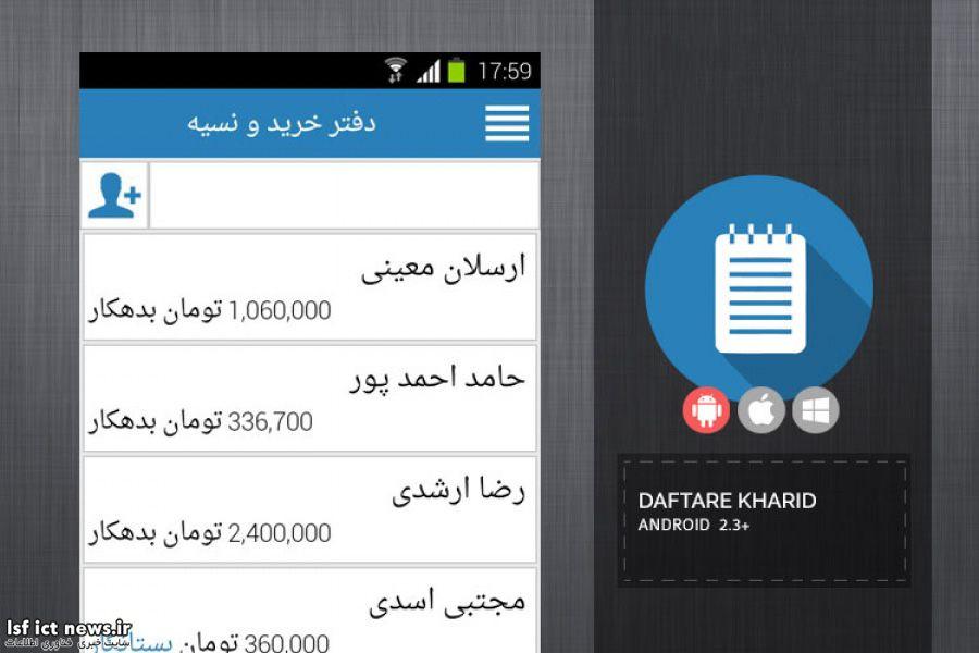 اپلیکیشن  YoVivoبرای گردآوری و مدیریت تصاویر از سرویس های مختلف اینترنتی