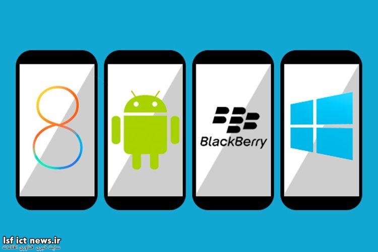 راهنمای خرید گوشی هوشمند بر اساس سیستم عامل