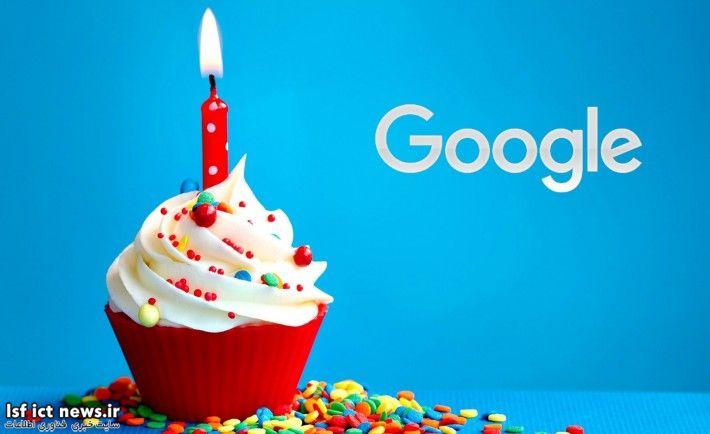 فلش بک : گوگل از ابتدا تاکنون