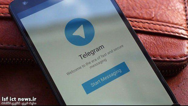 تلگرام جعلی به بازار آمد!
