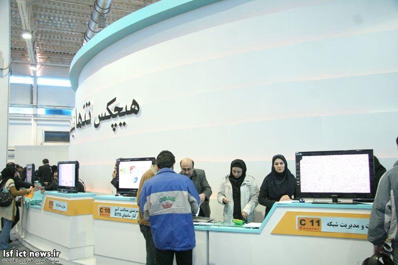 نمایشگاه تلکام 2015 از 4 مهرماه آغاز میشود