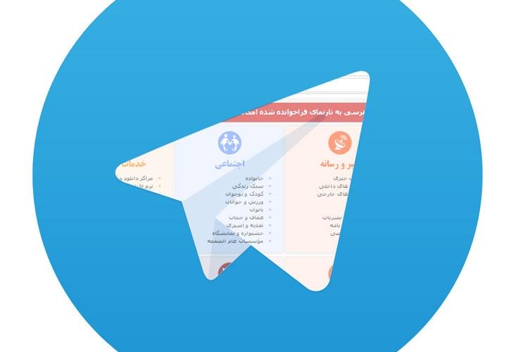مدیر عامل تلگرام: ایران از چهارشنبه دسترسی به تلگرام را محدود کرده است