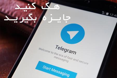 دکتر محمد جواد امیدی به سمت مدیر کل ارتباطات و فناوری اطلاعات استان اصفهان