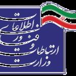 بودجه سال 95 وزارت ارتباطات و فناوری اطلاعات