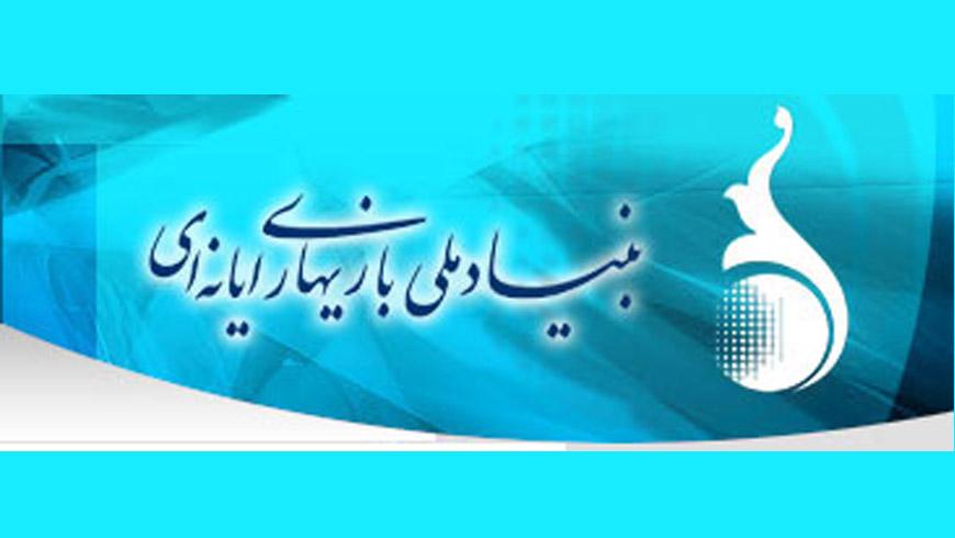 کلیات لایحه بودجه 95 شهر اصفهان تصویب شد