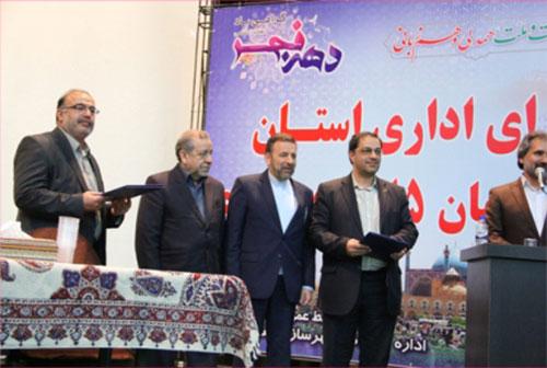 با حضور آقای دکتر براری، معاون محترم وزیر ارتباطات و فناوری اطلاعات جلسه اتاق فکر استان تشکیل گردید