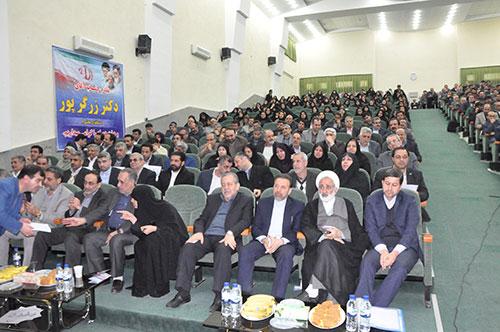اعطای لوح تقدیر به مدیرکل ارتباطات و فناوری اطلاعات استان اصفهان به عنوان