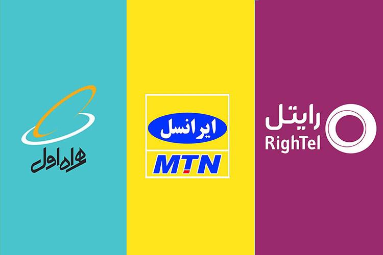 نتیجه نظرسنجی از کیفیت خدمات اپراتورهای تلفن همراه ایران