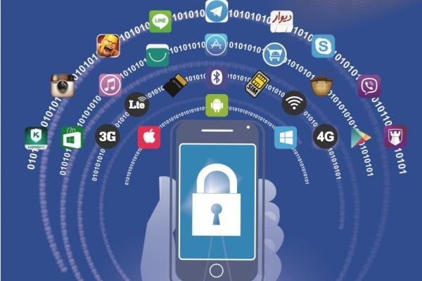 آخرین مهلت ثبت نام در اولین همایش ملی فناوری اطلاعات، ارتباطات و محاسبات نرم