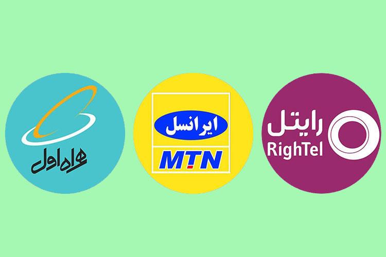 بسته های اینترنت موبایل یک ماهه همراه اول، ایرانسل و رایتل