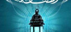 اوقات شرعی، ادعیه، احکام روزه، پیشواز و هرآنچه در ماه رمضان نیاز دارید