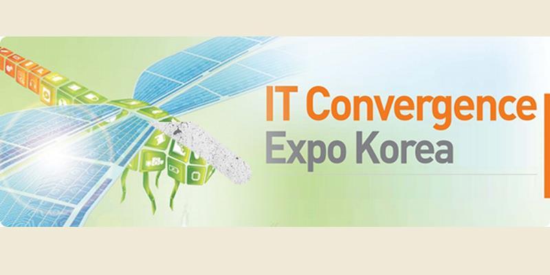 امکان حضور شرکتهای فعال ایرانی در نمایشگاه فناوری اطلاعات کره جنوبی