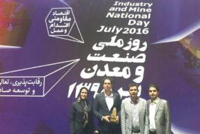 دلفین از اصفهان برگزیده ی کشوری  روز ملی صنعت و معدن برای اولین بار  در بخش نرم افزار
