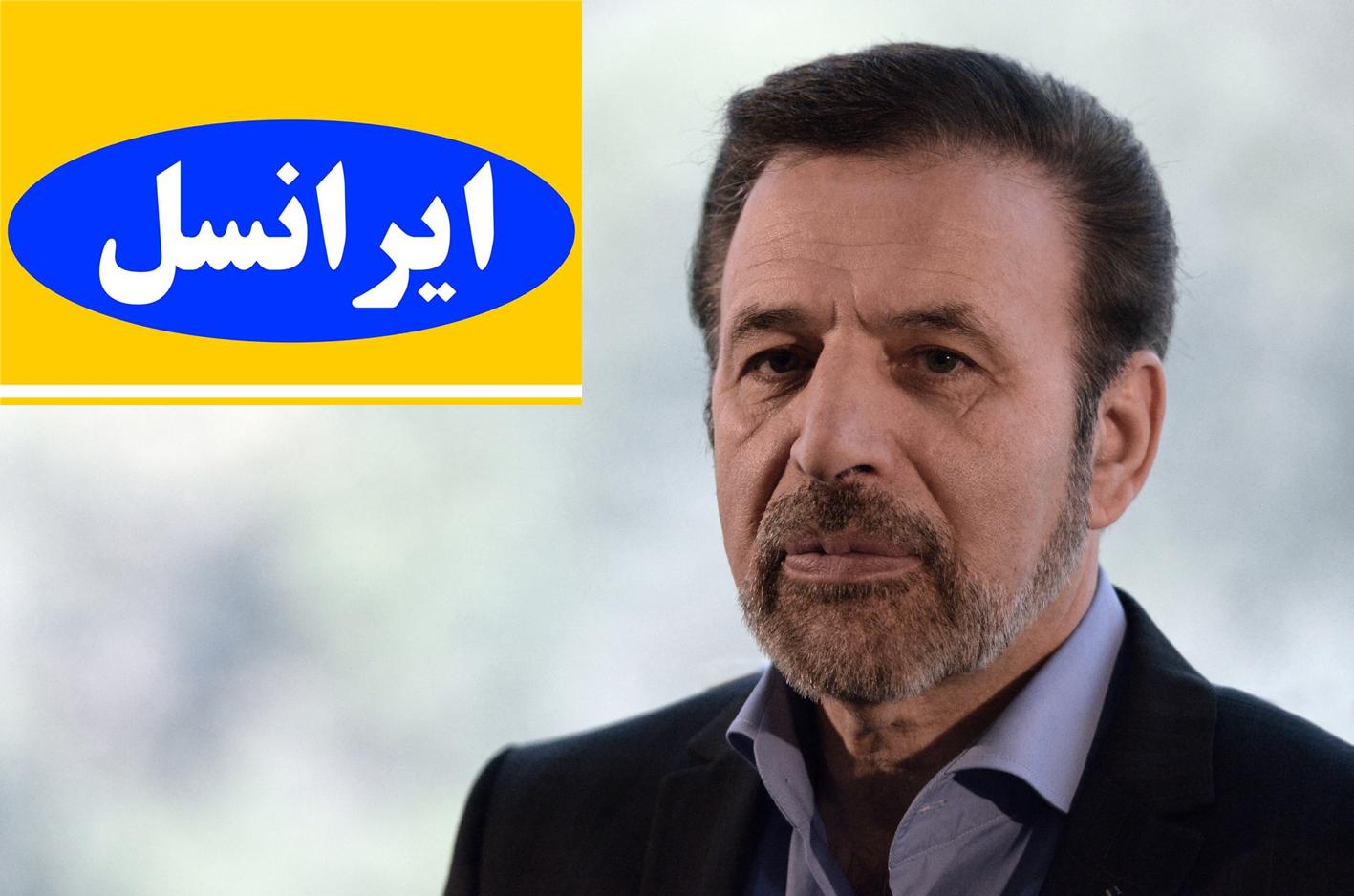 چه کسی دروغ میگوید؛ وزیر ارتباطات یا ایرانسل؟