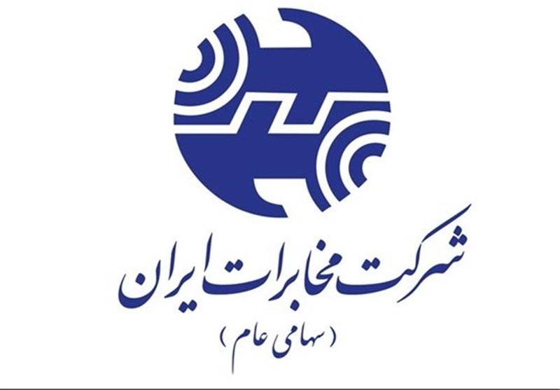 برنامه ها و دستاوردهای  اداره کل ارتباطات و فناوری اطلاعات استان اصفهان در سفر وزیر