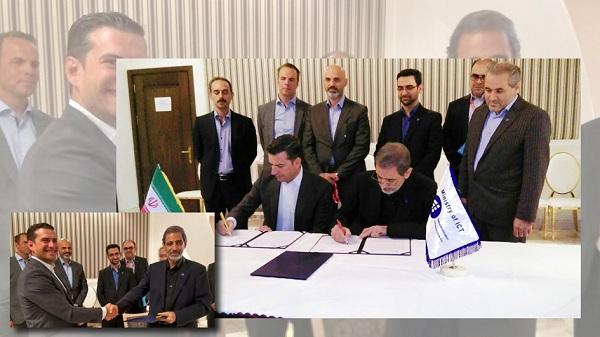 فراهم شدن مقدمات تبدیل ایران به یک هاب ارتباطی منطقه ای توسط یک شرکت آلمانی