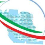 درباره شبکه ملی اطلاعاتی که افتتاح شد