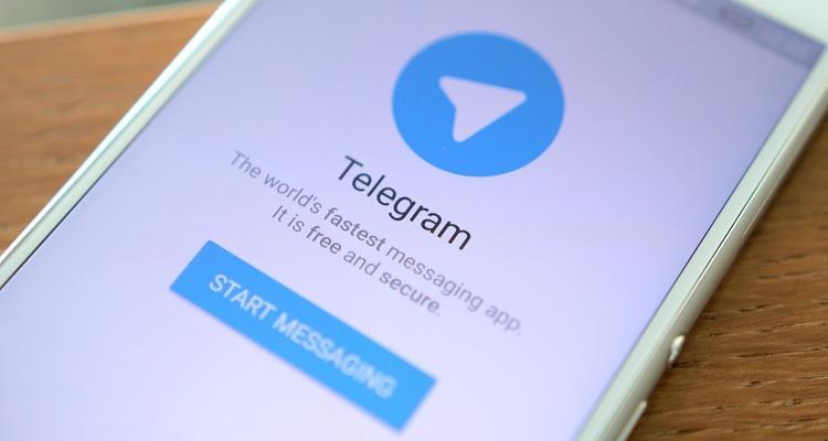دادستانی: نهادهای استفادهکننده از تلگرام مجرم هستند