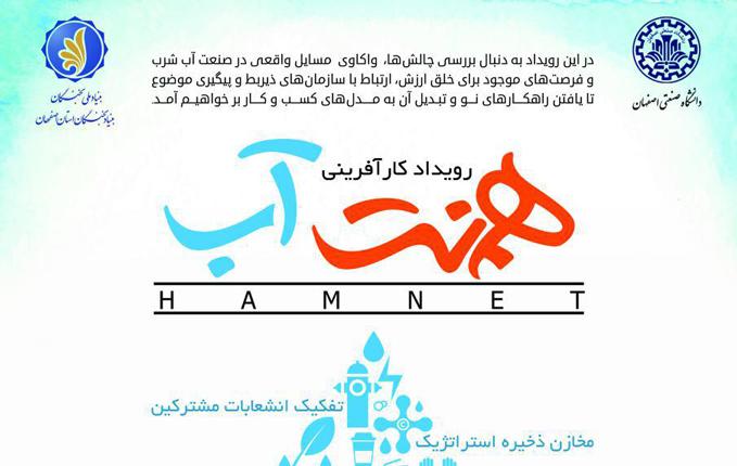 آگهی استخدام شرکت طراحان ارتباطات پیشرو در پنج استان