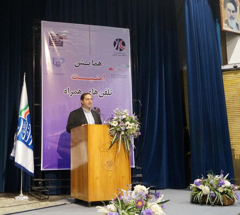 عضویت شهر اصفهان در انجمن شهرهای فناور جهان WTA تصویب شد
