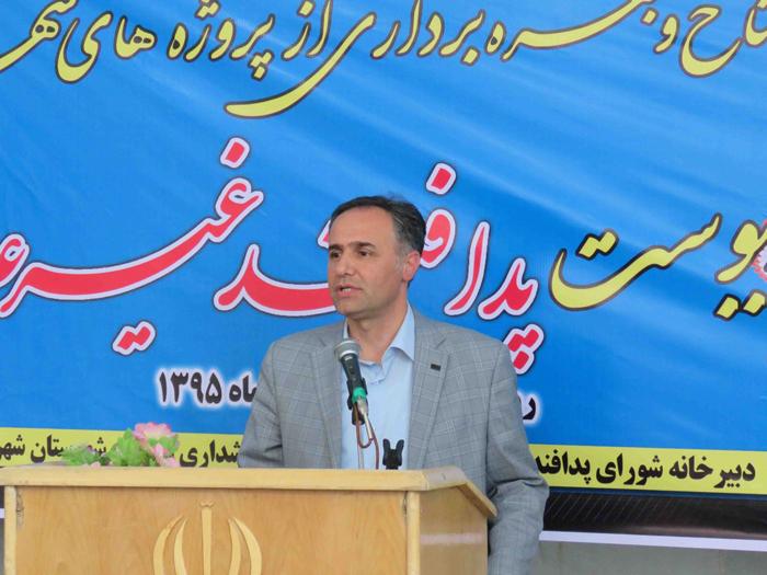 معاون ارتباطات سیار مخابرات منطقه اصفهان خبر داد: افزایش سایتهای ۳G و ۴G در شهرستانهای جنوب استان
