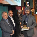 سازمان فاوا  شهرداري اصفهان عنوان برتر سال 95 را کسب کرد