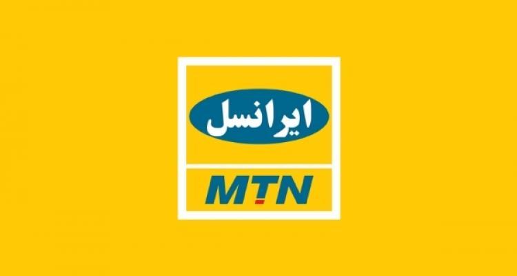۷۰ شهر استان اصفهان تحت پوشش اینترنت نسل چهار قرار گرفت