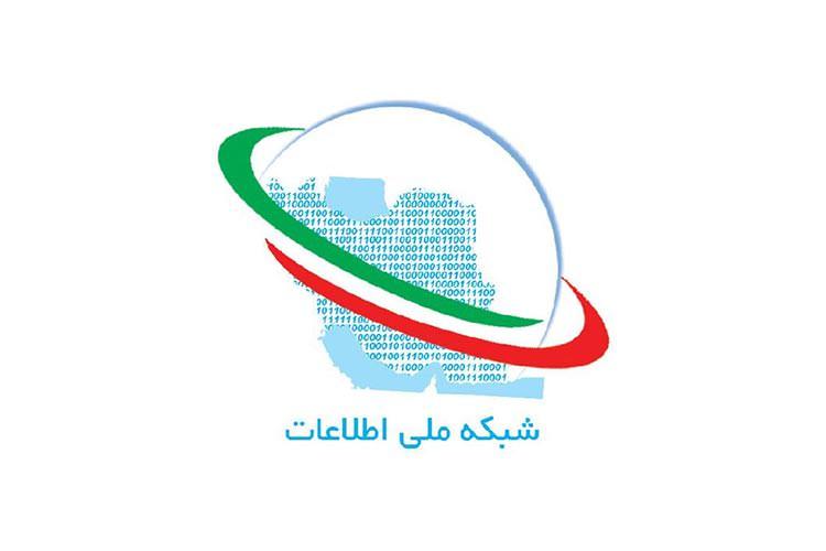 یک هفته استفاده رایگان از تپسی برای اصفهانیها