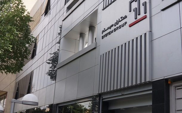 همکاران سیستم : بزرگترین شرکت نرمافزاری ایران چگونه کار میکند
