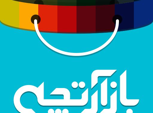 بازآرتچه : بازار آنلاین خرید و فروش محصولات دستساز هنری و صنایع دستی