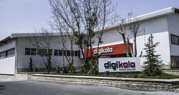 دیجیکالا، نگاهی از درون