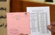 پنجمین انتخابات سازمان نظام صنفی رایانه ای استان اصفهان از نگاه دوربین