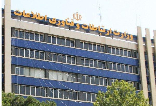 عملکرد ۱۰۰ روزه اول وزارت ارتباطات در دولت دوازدهم منتشر شد