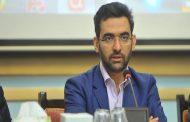 بررسی رفع فیلتر توییتر در دبیرخانه شورای عالی فضای مجازی