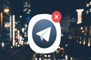 تلگرام X را بر روی گوشی خود نصب نکنید!