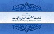 وزارت صنعت پاسخگوی مجوزهای تولید باشد