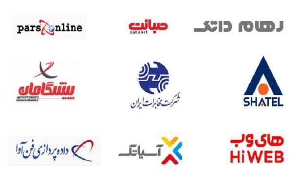 خطر تعطیلی شرکتهای اینترنتی در استانها