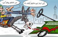 حذف موبایل و کامپیوتر از سبد خرید ایرانیها